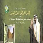 """النشاط الثقافي لـ""""الجنادرية"""" ينطلق اليوم بندوة """"المملكة والأمن العربي"""""""