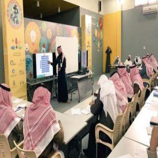 #تعليم_عسير يُطلق فعاليات مهرجان التعلم بالترفيه