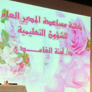 250  معلمة في ملتقى معلمات القرآن الكريم للعام الدراسي 1438_1439 بتعليم مكة