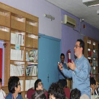 """35 مدرسة ابتدائية بـ #تعليم_مكة في مبادرة """"سلامتي في منزلي """""""