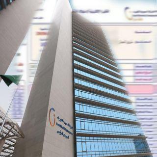الشركة السعودية للكهرباء توقف الفواتير الورقية