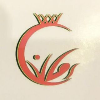 جمعية الرمان بـ #الباحة تعلن عن عدد من الوظائف