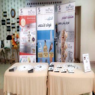 """#جامعة_القصيم تنظم حملة للتوعية بمرض """"اللص الصامت"""""""