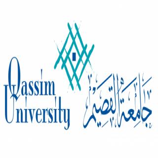 #جامعة_القصيم تفتح باب القبول لبرامج الدراسات العليا
