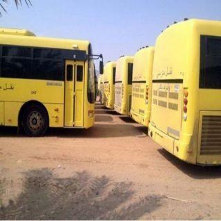 قائدي وسائل النقل المدرسي في #بارق يشتكون تأخر رواتبهم