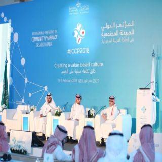 جامعة القصيم تناقش توطين وظائف الصيدلة بالمملكة