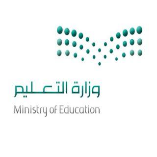 #تعليم_القريات يُعلق الدراسة في جميع مدارس المُحافظة غداً