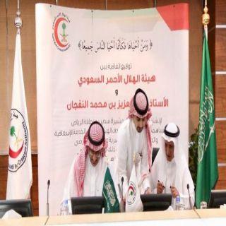رئيس الهلال الاحمر يوقع اتفاقية انشاء مركز اسعاف عشيرة #سدير مع النفجان