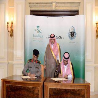 سمو مُحافظ #جدة يبارك اتفاقية التعاون المشتركة بين مرور المُحافظة والصحة