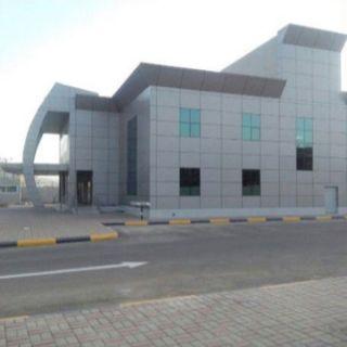 أمير منطقة #الباحة يدشن المبنى الجديد لبريد محافظة #المخواه