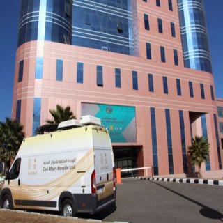 وحدة الأحوال المدنية المُتنقلة تقدم خدماتها لمنسوبي ومراجعي أمانة منطقة عسير