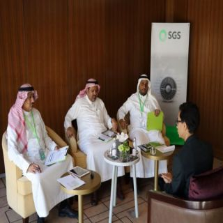 الشركة السعودية للخدمات الأرضية تنظم لقائها التوظيفي الثاني بـ #جدة
