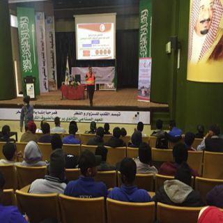 هلال القصيم يُقيم (6) مُحاضرات توعوية استفاد منها 560من الحضور