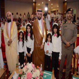 وكيل محافظة محايل يشهد حفل تكريم الطلاب المتفوقين بجمعية البر الخيرية لرعاية الأيتام .
