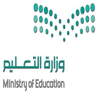 تعليق الدراسة يوم غداً الأحد في مدارس الرياض
