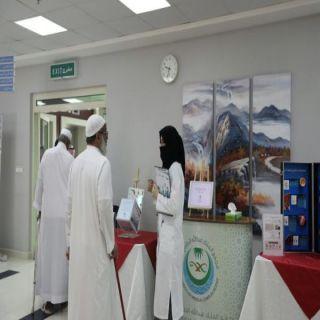 مجمع الملك عبدالله يختتم فعاليات معرضه التوعوي عن إرتفاع ضغط الدم.