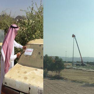 بلدية #بارق :حصر المركبات التالفة واعمال صيانة لحديقة خبت آل حجري