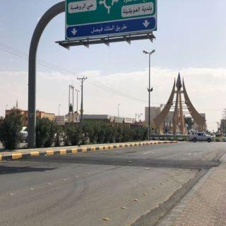 بلدية مُحافظة #العويقيلة تستبدل المطبات الأصطناعية القديمة بأخرى مُطابقة للمواصفات