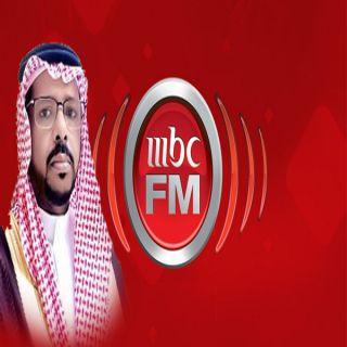 المُهندس عامر الشهري ضيف برنامج حلو الكلام على الـ mbc-fm اليوم الخميس