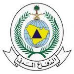 """""""الرياض"""" سجن الملز يشهد فرضية لدفاع المدني اليوم الخميس"""