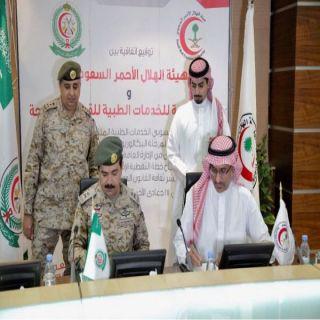 هيئة الهلال الأحمر والخدمات الطبية للقوات المسلحة يوقعان اتفاقية تعاون