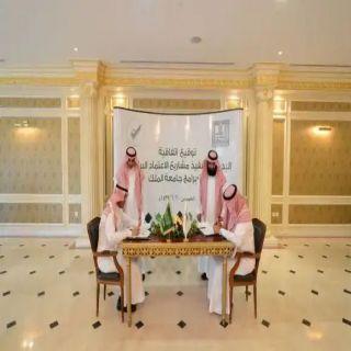 #جامعة_الملك_خالد والمركز الوطني للتقويم والاعتماد الاكاديمي يوقعان اتفاقية 10 برامج