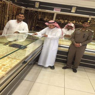 لجنة التوطين في المجاردة تُجري جولات تفتيشية على عدد من المحلات التجارية
