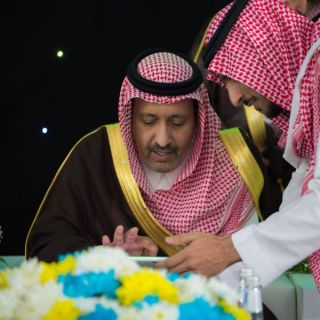 """أمير منطقة #الباحة يدشن ملتقى الأمن الفكري  """" اعتدال """""""