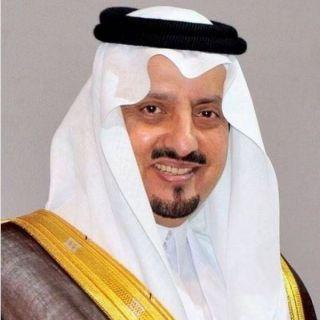 إمارة عسير تُعلن تأجيل زيارة سمو أمير المنطقة لمُحافظة بيشة