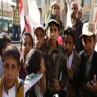ميليشيا الانقلاب الحوثية تنشيء عدد من المعاهد لدراسة عناصرها من طلاب الثانوية  لزرع الطائفية في التعليم