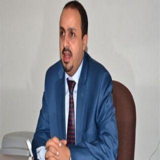 الحكومة اليمنية تستهجن مانشرته (رويترز)عن مفاوضات مع ميليشيا الحوثي في السعودية