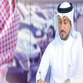 العمل غداً تطبيق قرار قصر العمل في نشاط منافذ تأجير السيارات على السعوديين