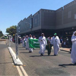 مسيرة نادي أرميدال السعودي في أستراليا بالزي السعودي والنشيدالوطني