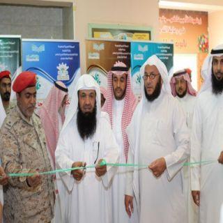 """ثانوية الملك سلمان بوادي الدواسر تحتفل بالمشروع التوعوي """"أمان"""""""