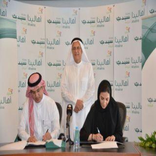 البنك الأهلي ومجلة سيدتي يطلقان مبادرة دعم رائدة الأعمال السعودية