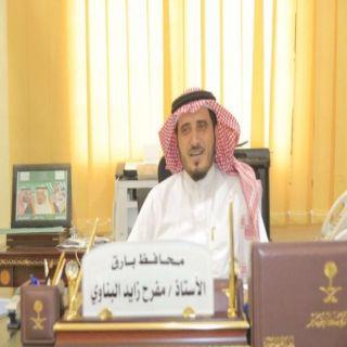 مُحافظ #بارق يترأس الأحد المُقبل أجتماع اعضا المجلس المحلي