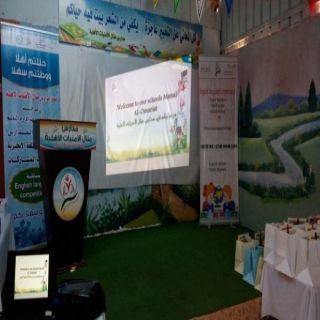 اختتام فعاليات مسابقة اللغة الانجليزيه بوادي الدواسر