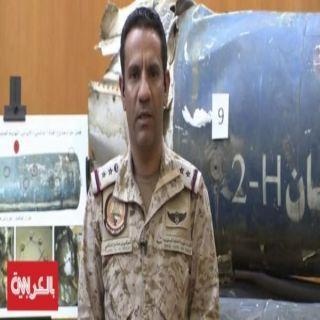 المالكي لـ CNNإيران تدعم الحوثيين بالصواريخ وقدمنا أدلتنا الملموسة للعالم
