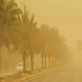 الطقس اليوم رياح مُثيرة للأتربه والغبار على عدد من المناطق