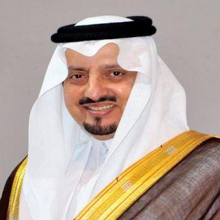أمير عسير يوجه بتعليق الدراسة في عددً من مُحافظات المنطقة