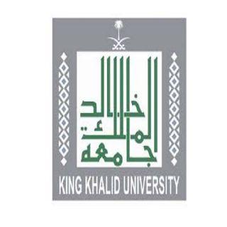 #جامعة_الملك_خالد تنفي أنباء تعليق الدراسة يوم غداً الأثنين