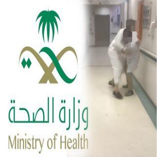 مقطع طعن طبيب في #عرعر فرضية طوارئ ...وصحة الشمالية توضح