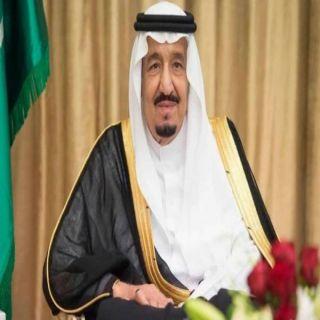 خادم الحرمين الشريفين يوافق على تسمية الحديقة المركزية في الرياض باسم مقامه الكريم