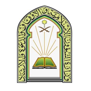 (3) وظائف أئمة شاغرة بمساجد محافظة محايل