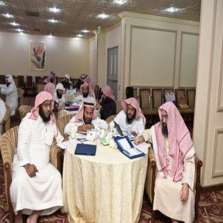 إدارة الازمات .. برنامج تدريبي لمنسوبي هيئة #الباحة