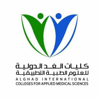 حرم أمير القصيم تشهد حفل تخريج 48 طالبة من كلية الغد للعلوم الطبية التطبيقية بالمنطقة