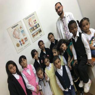 """اطفال روضة """"آل حديلة"""" في رحلة مدرسية وتعليمية وترفيهية لمجمع الخبراء الطبي"""