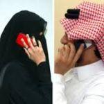 """""""القصيم"""" هيئة بريدة تنهي معانات مغتربة من ابتزاز شاب لمدة عامين"""