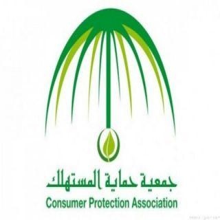 7 أوقات وحالات يُحظر فيها فصل خدمة الكهرباء عن المستهلك