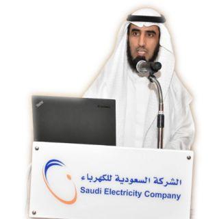 رئيس القطاع الجنوبي للكهرباء يوضح اسباب تأخر صدور فواتير الكهرباء في تُهامة